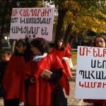 A March against Gender Based Violence