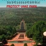 Համերաշխություն Երևանի Մաշտոցի պուրակից Թբիլիսիի Վակեի պուրակին / Yerevan In Solidarity With Vake Park In Tbilisi