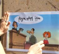 Բողոքի ակցիա Շենգավիթի դատարանի առջև13․07․2016